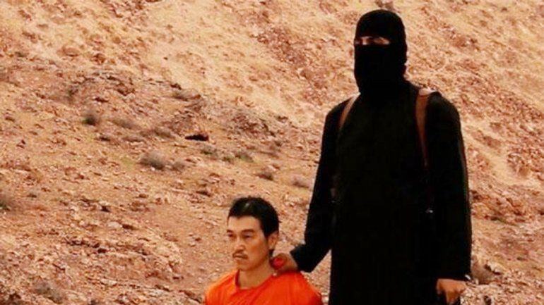 El yihadista John