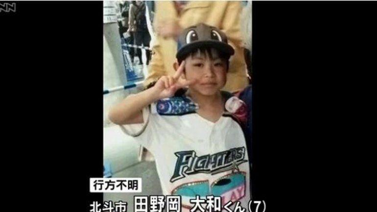 El niño japonés se perdió en una zona de bosques donde abundan osos muy peligrosos.