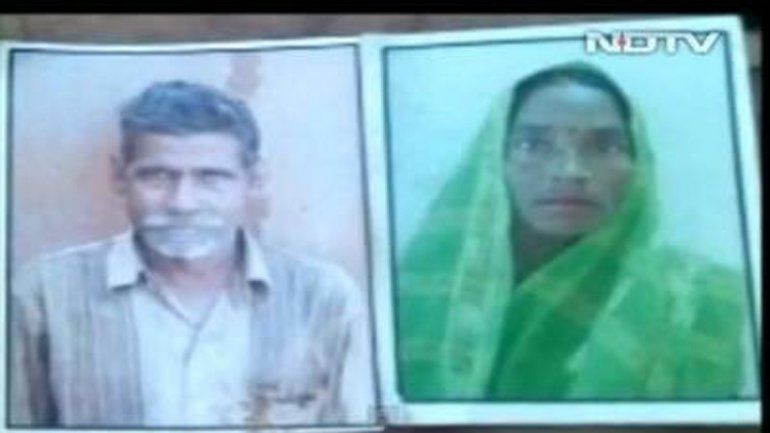 Bharat y Mamta eran trabajadores rurales y padres de cinco hijos. Tenían una deuda con el comerciante por unas galletas que no pudieron pagar.