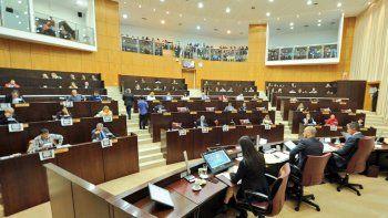 la legislatura se pronuncio sobre el caso de santiago