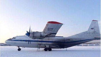 En Rusia llovió oro en un aeropuerto