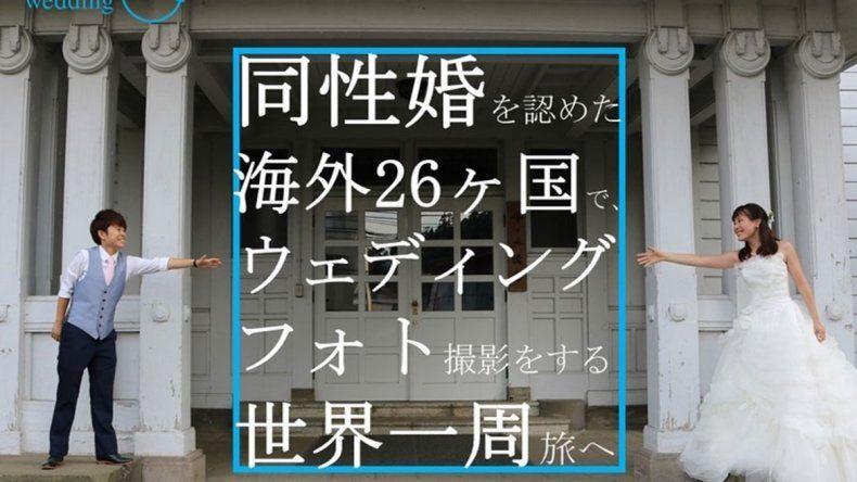 Dos japonesas se casarán en 26 países diferentes