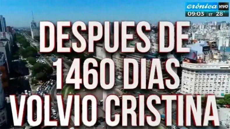 Las placas de Crónica hicieron de las suyas en la asunción presidencial