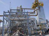 el precio del gas se desplomo en una nueva subasta