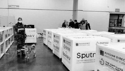 El jueves llegaron al país 300 mil dosis de la vacuna Sputnik V, producida en Rusia.