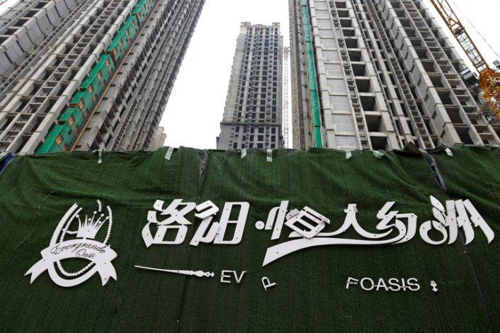 La crisis que atraviesa el gigante inmobiliario chino Evergrande podría llevar a un desastre económico como en 2008.