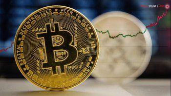 El Bitcoin es una moneda virtual nacida en el año 2009